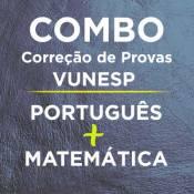 COMBO VUNESP – PORTUGUÊS + MATEMÁTICA